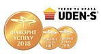 Виробник обігрівачів UDEN-S став «Фаворитом успіху – 2018»!