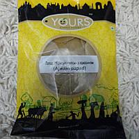 Папад, индийские чипсы с аджвайном, Ajwain papad Yours, 100 гр