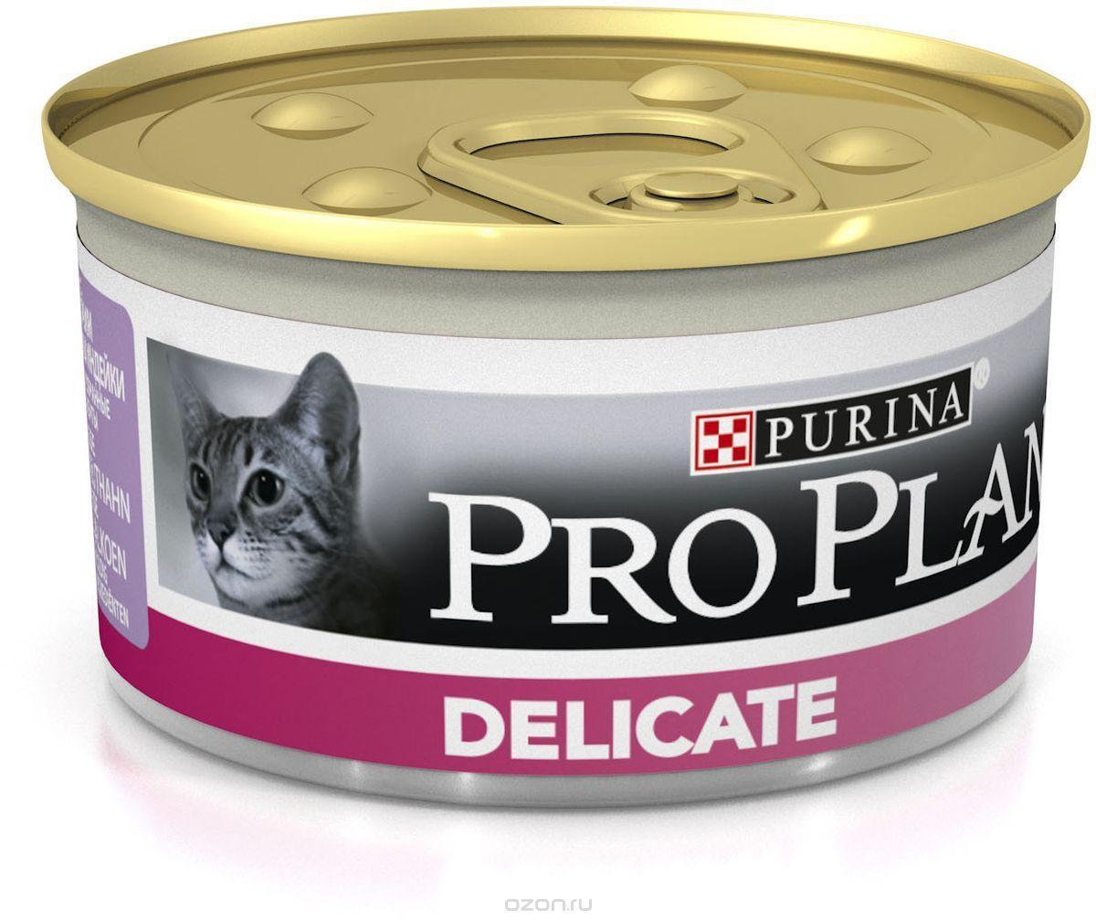 Влажный корм для котов Pro Plan (Про План) Delicate  24х85г с индейкой для кошек с чувствительным пищеварением