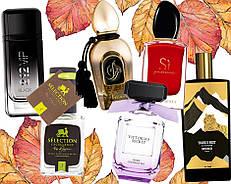 Новинки от Art Parfum часть 1