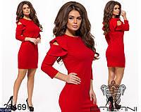 Женское платье с воланами на рукавах Гледис красное, магазин платьев