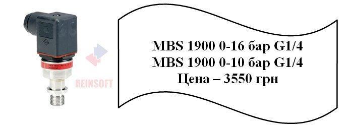 Датчик давления Danfoss SP10 0-10 бар 4-20мА IP65 Danfoss MBS1900 арт.