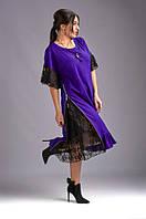 Ярко-синее трикотажное платье с гипюром (р.52-56)