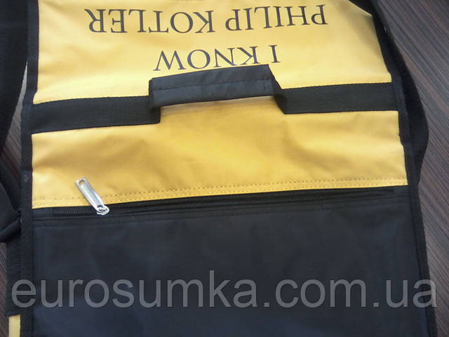 Конференц сумка с карманом