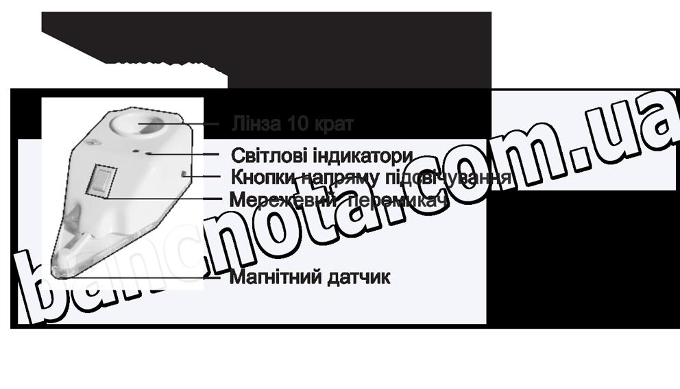 Спектр-ОМ Оптико-магнитная мышь, фото 2