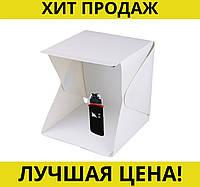 Лайтбокс для макросъемки (lightbox) 40*40*40