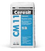 Клей для керамической плитки Ceresit CM-11