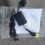 Октан- корректор для бесконтактной системы зажигания, фото 10