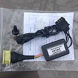 Октан- корректор для бесконтактной системы зажигания, фото 6