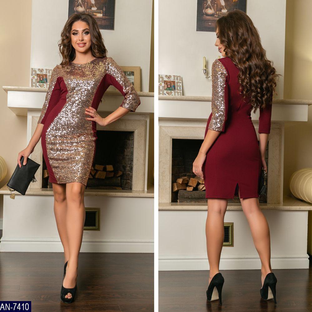 Платье женское блестящее, пайетки. Размер 42,44,46. Ткань креп-дайвинг. Расцветки