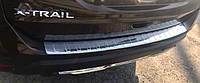 Накладка на задний бампер Nissan X-Trail T32k (2014-2017) с загибом