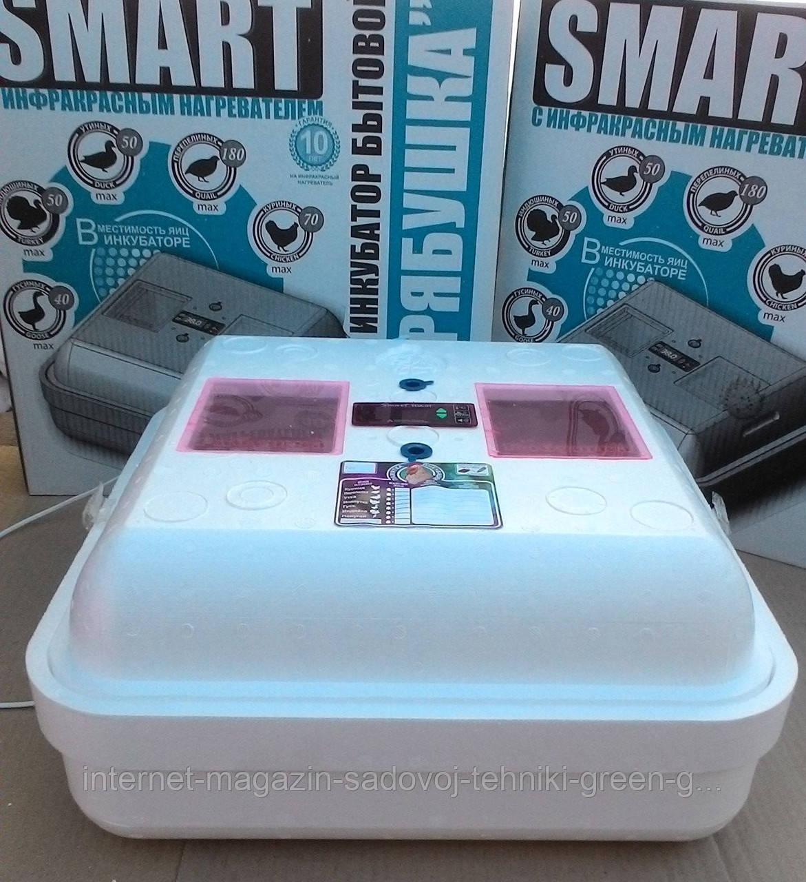 Инкубатор Рябушка Smart 70 (аналоговый, ручной, ИK нагреватель)