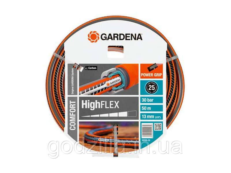 Спиральный шланг GARDENA 18069-20