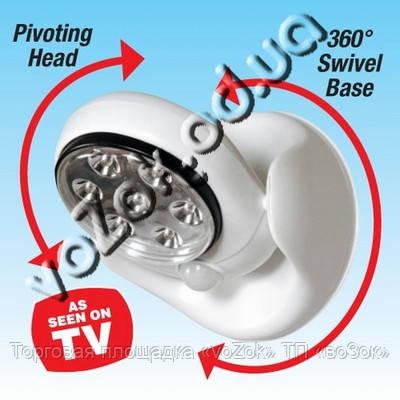 Светодиодный беспроводной Led светильник с датчиком движения Light Angel