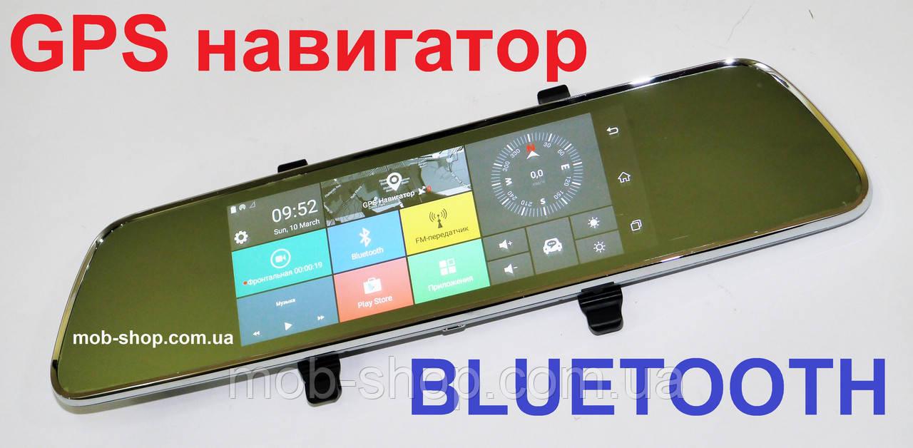 """Автомобильный регистратор-зеркало DVR 702 7"""" + камера заднего вида"""
