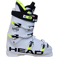 Ботинки лыжные DALBELLO RAPTOR