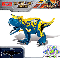 Динозавр Карнотавр аналог Лего большой  Длина 28 см. Синий с желтым., фото 1