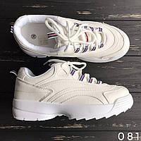 1235b567e Женские брендовые кросовки в Украине. Сравнить цены, купить ...