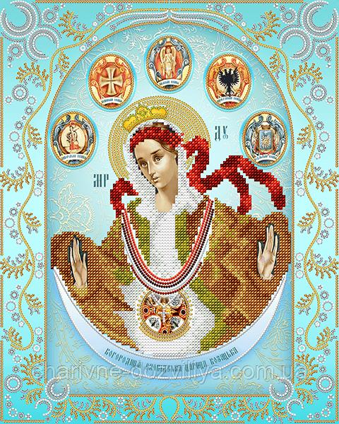 """Схема для вышивки бисером на атласе икона """"Богородица Слободская Царица Козацкая"""" (серебро)"""