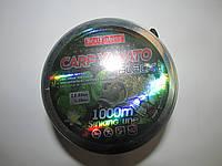 Леска Brad Fishing 1000 м (черная)