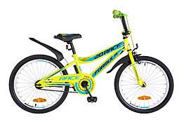 Велосипед 20-053 Formula RACE (10,5) lettuce-blue