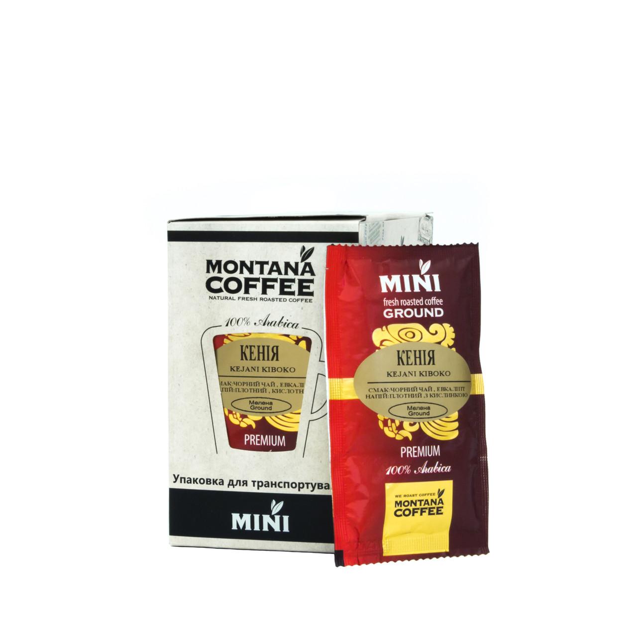 Кения Kejani Kiboko Montana coffee MINI 20 шт