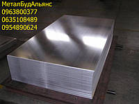 Лист алюминиевый 1050 (АД0)  0,5х1000х2000мм гладкий