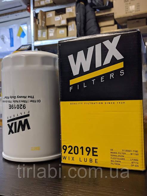 Фильтр масляный ман 8.163 Man L2000 D20836