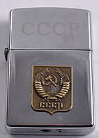 Зажигалка Герб СССР 3