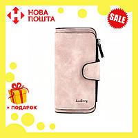 Женский замшевый клатч Baellerry Forever N 2345   кошелек   портмоне светло розовый