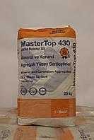 MasterTop 430 (сухая смесь для упрочнения поверхности свежеуложенных промышленных полов)