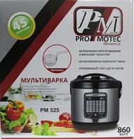 Мультиварка ProMotec Pm 525 з фритюрницею, 45 програм