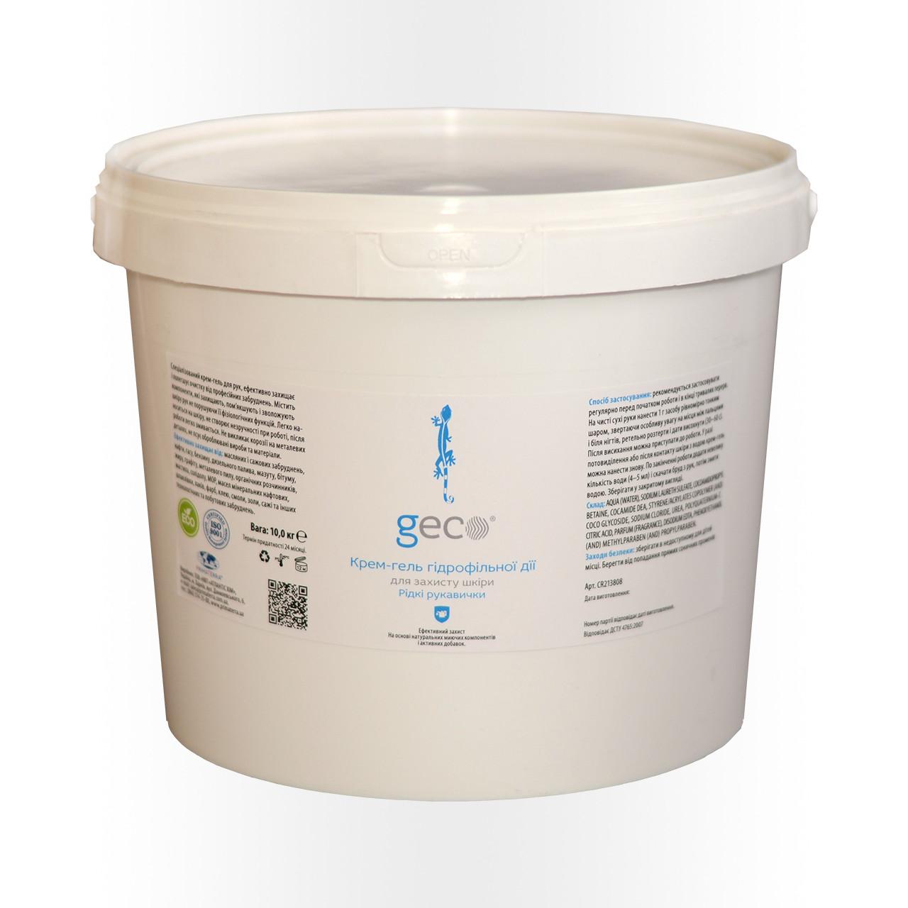 Жидкие перчатки PROTECTION GECO, крем-гель гидрофильный, 10 кг