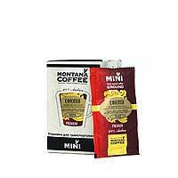Эфиопия Soke Kuto Montana coffee MINI 20 шт, фото 1