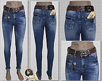 Джинсы женские модные зауженные Dicesil цвета голубой графит с ремнём