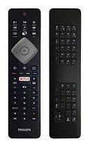 Телевизор Philips 49PUS7502/12, фото 3