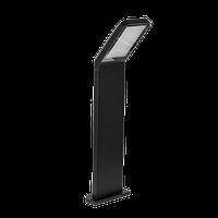 Парковый светодиодный уличный столбик 50см IP54 SpectrumLED AQUATIQUE 9W (черный)