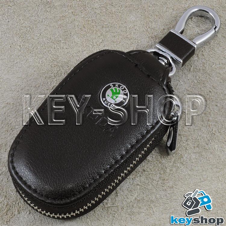 Ключница карманная (кожаная, темно - коричневая, с карабином, с кольцом), логотип авто Skoda (Шкода)