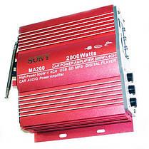 Усилитель звука MA 200, 4-х канальный, фото 2