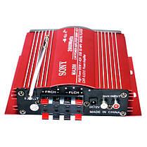 Усилитель звука MA 200, 4-х канальный, фото 3