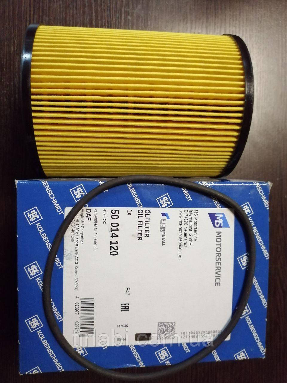 Фильтр масляный DAF 95xf 85CF