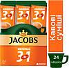 Кофе Якобс Монарх 3в1 Ориджинал ( Jacobs 3 в 1 Original )