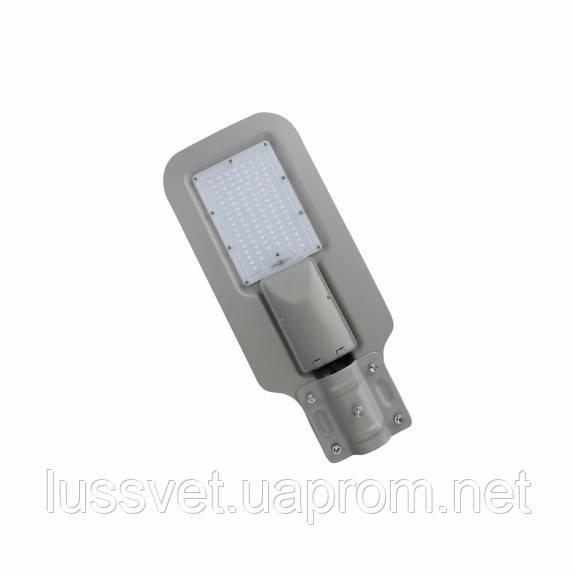 Консольный светодиодный светильник SpectrumLED KLARK2 60W (серый)