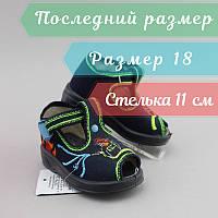 Тапочки на мальчика пламя, детская текстильная обувь тм Zetpol р.18