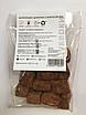 Шоколадные конфеты с апельсином БЕЗ ГЛЮТЕНА,100г, фото 4