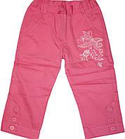 Брюки-бриджи розовые с вышивкой для девочки, рост 122 см, 128 см, ТМ Бемби