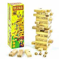 """Деревянная игрушка Башня 7358 """" Fun Game"""" в коробке 8-8-29см"""