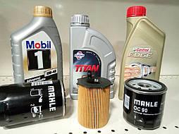 Замена масла в двигателе легковых автомобилей