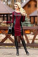 Платье цвета марсала с кожаными вставками / Размер M L XL XXL/P7А6В1 - 1077