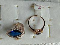"""Красивое позолоченное кольцо с синим камнем,ювелирная позолота """"XUPING"""""""